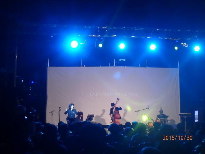 식전 행사 음악회