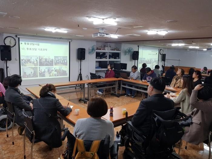 해운대센터 활동 PT 자료 시청 중