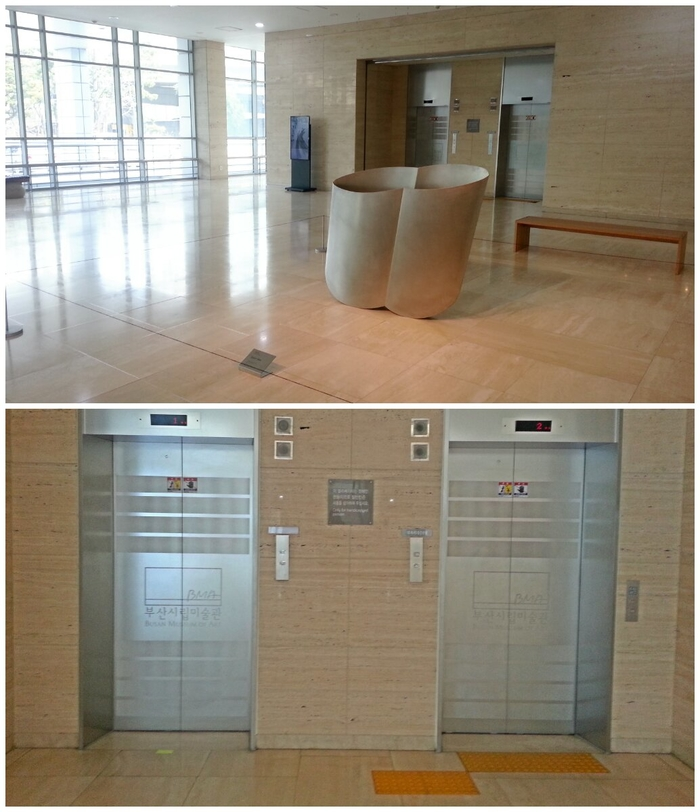 엘리베이터 사진