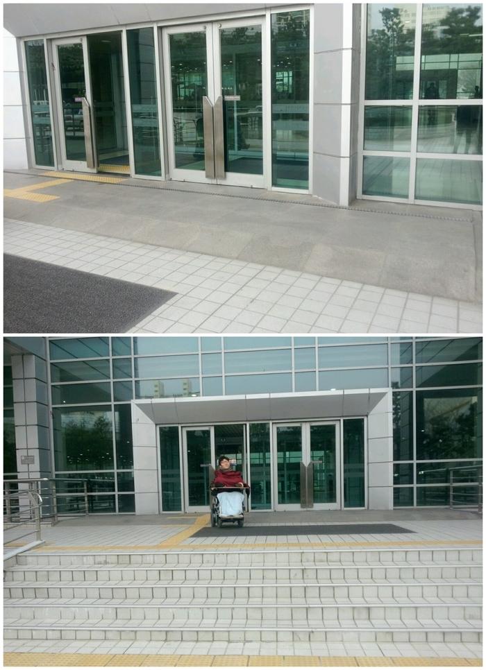 시립미술관 출구 앞 사진
