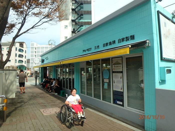 송정집 식당 앞 모습