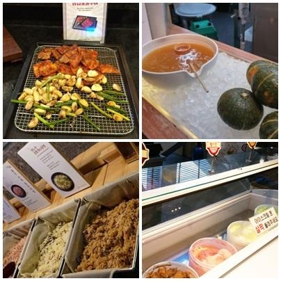 오른쪽상단 삼겹숯불구이, 왼쪽상단 호박식혜, 오른쪽 하단 웰빙 영양밥종류, 왼쪽 하단 아이스크림 종류